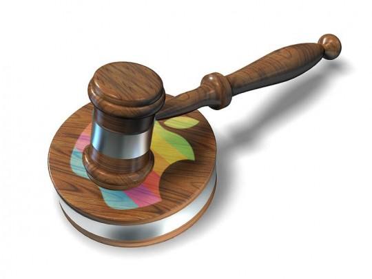 Apple condamné à verser 450 millions de dollars par la justice américaine