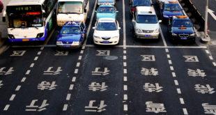 Uber-China-exit
