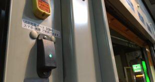 USB-charging-stations-Tokyo-Bus