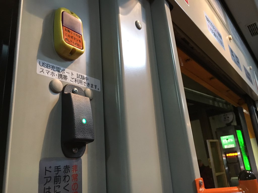 USB-charging-stations-Tokyo-Bus