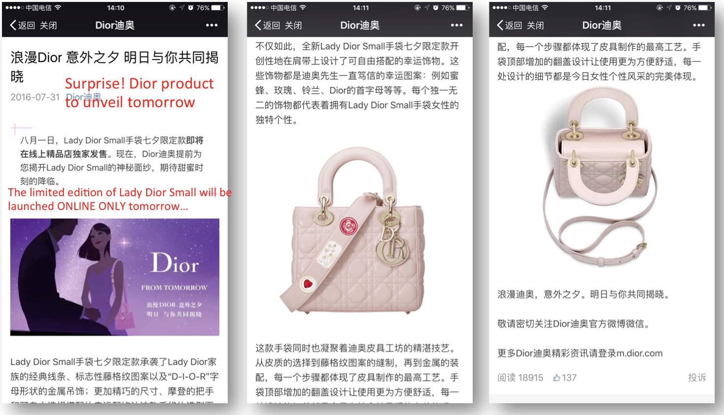 dior-wechat-luxury-china