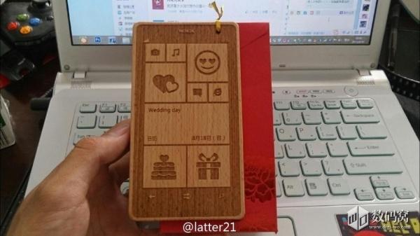 Lumia 1020 A