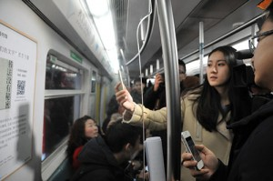 Pekin-subway-beijing-ebooks-download-free