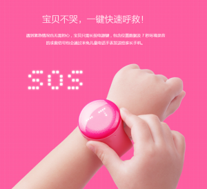 Xiaomi-MiBunny-smartwatch-kids