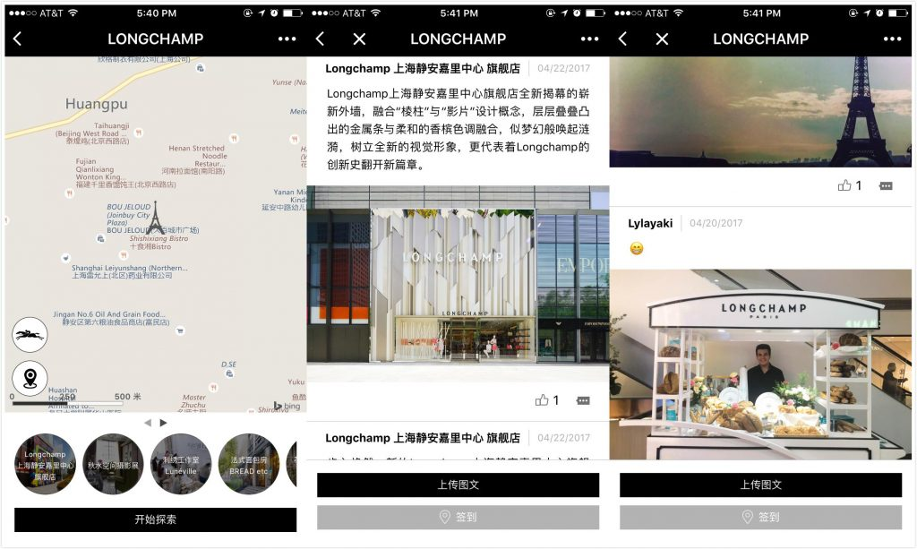 longchamp-wechat-luxury