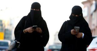 arabie-saoudite-apple-amazon-saudi-arabia