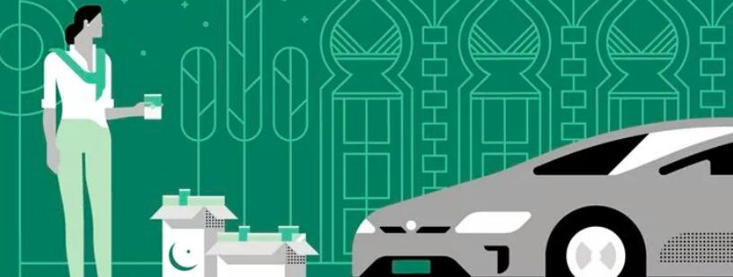 Uber-Maroc