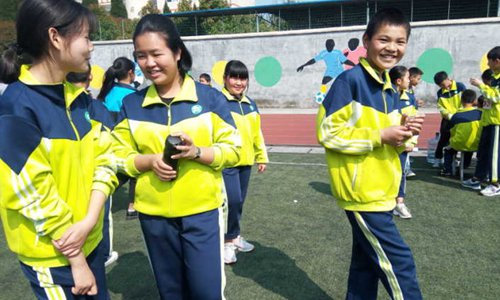 Chine-Guizhou-education