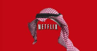 Netflix-Saudi-arabia-mbs-Jamal-Khashoggi