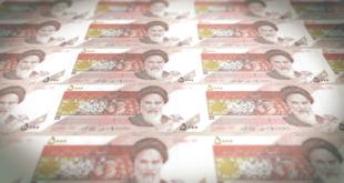 Rial-Iran
