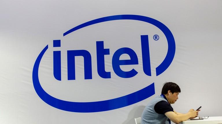 Intel-bitdefender-security-flaw-chips