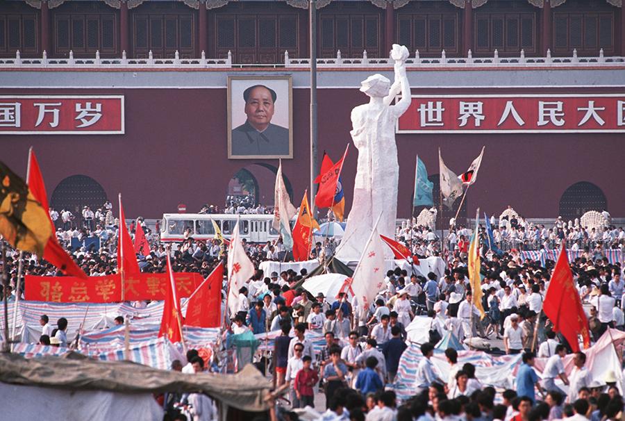 Tiananmen-Chine-Zoom