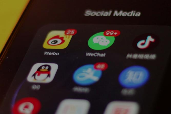 TikTok-Weibo-Wechat